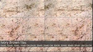 Ivory Brown Granite ivory brown granite youtube 8162 by uwakikaiketsu.us