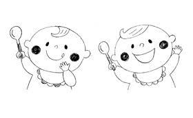 2019年 可愛い 赤ちゃん イラスト ベスト キャラクター 壁紙