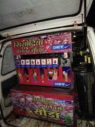 Diet Coke Vending Machine New Soda Vending Machine In Indore Madhya Pradesh Diet Soda Machine