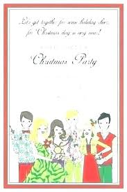 Office Christmas Party Invitation Wording Party Invitation Wording