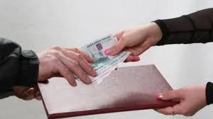Новости Оренбурга и Оренбургской области РИА Оренбуржье  Оренбурженка может сесть на полгода за поддельный диплом