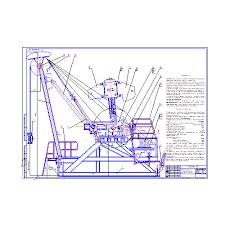 Все работы студента Клуб студентов Технарь  Станок качалка безбалансирный СКБ6 2 5 2800 Чертеж Оборудование для