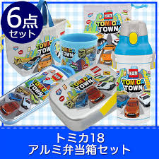 kindergarten primary child lunch box water bottle excursion entrance to entering a kindergarten for the