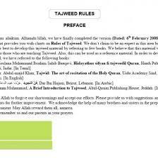 Tajweed Rules Chart Tajweed Rules In English 5143d0w8monj