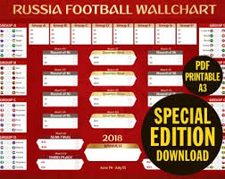 World Cup Russia Wall Chart 2018 World Cup Schedule World Cup Wall Chart Soccer Russia