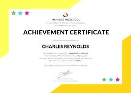 Congratulations Certificates Templates Congratulations Certificate Template For Kids Powerbots Co