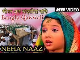 Is dar mein bhi fakir hun mujhe apne khwaja pe naaz hai islamic song qawwali. Neha Naaz Qawwali Download Myfreemp3 Helps Download Your Favourite Mp3 Songs Download Fast And Easy Jogi S Notes