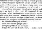water pollution essay in sanskrit