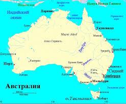 Реферат Австралия ru Герб Австралии