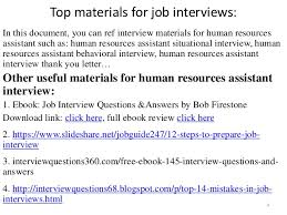 Hr Assistant Interview Questions Top 52 Human Resources Assistant Interview Questions And