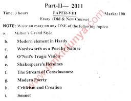 past papers punjab university ma english essay