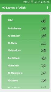 99 Names of Allah: Appstore for Android