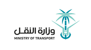 وزارة النقل تتبنى نظامًا يعتمد التقنية الحديثة في إدارة شبكة الطرق