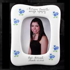 personalized judaica bat mitzvah frame gift idea personalized gifts porcelain photo frames