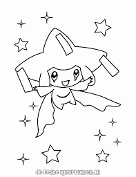 Pokemon Coloring Pages For Kids Printable Coloring Home