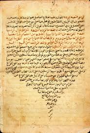 islamic medical manuscripts medical poetry  ms a 59 p