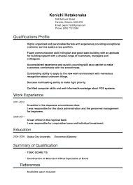 Profile In Resume Example For Student Resume Profile On Resume Example 4