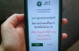 1 พ.ค. ยอดผู้ติดเชื้อใหม่ 1,891 ราย เสียชีวิต 21 ราย - วันแรก ลงทะเบียนฉีดวัคซีนผู้สูงอายุ-กลุ่มเสี่ยง | ประชาไท Prachatai.com
