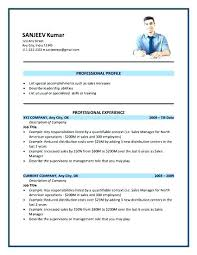 Resume Format For Teacher Post Beauteous Resume Format Job Engineering Job Resume Format Resume Format For