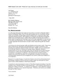 Sample Public Health Cover Letter Cover Letter Examples For Internship United States For An Nih Cover