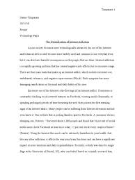 cover letter essay on the internet michael crichton essay on the  cover letter essay on internet addictionessay on the internet