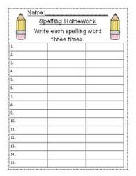 vocabulary list template 12 best spelling test images spelling words spelling activities