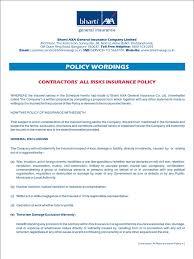 Axa Car Insurance Proposal Form An Informative Essay New Business
