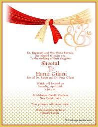 Wedding Inviting Words Indian Wedding Invitation Wordings Wedding Invitations