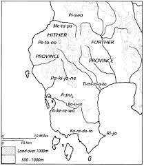 The political landscape of mycenaean states a pu₂ and the hither province of pylos