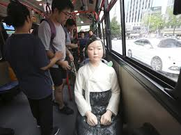Japan abused teen autobus