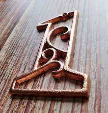 Decorative House Numbers Number One Iron On Etsy