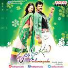Akkineni Nageshwara Rao Poola Rangadu Movie
