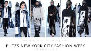 Fashion Design Internships Nyc Summer 2018 Home Page Plitzs New York City Fashion Week