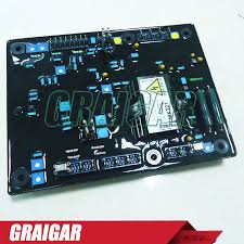 compare prices on avr mx321 online shopping buy low price avr avr mx321 voltage regulator module mainland