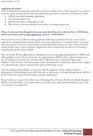 Letter Of Recommendation Sample For School Psychologist Grad School