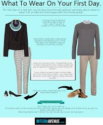 what to wear on your first day intern avenue s blog