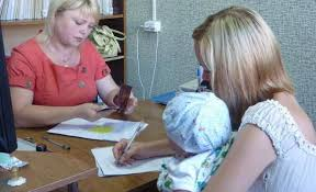 Какие приемущества у матерей одиночек