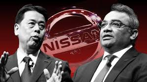 Nissan's 'invisible' chief executive accused of failing to lead | Financial  Times