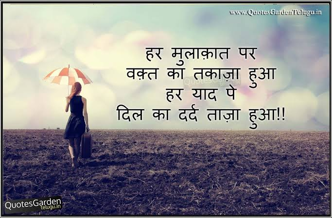 heart touching love shayari in english