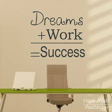 Inspirational Quotes About Dreams And Success Best Of Dreams Work Success Motivational Quote Wall Sticker Dream Work