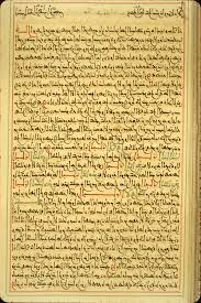 islamic medical manuscripts medical therapeutics  ms a 90 fol 1b