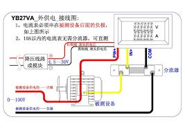 dual led digital voltmeter ammeter volt ampere tester youtube in amp amp meter wiring diagram dc100v 100a dual led digital voltmeter ammeter 5 wires mono and amp in meter wiring diagram