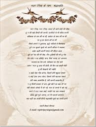 mothers day hindi poetry world mother teresa