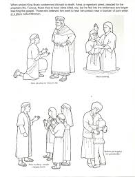 Primary 3 Lesson 20 The Holy