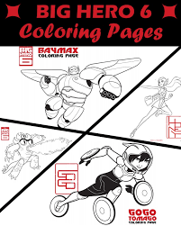 Big Hero 6 Coloring Pages This Fairy Tale Life