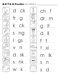These printables require your students to sort between the two sounds. Printables Missing Vowel Worksheets Missing Vowel Worksheets Abitlikethis Vowels Aeiou Colo Vowel Worksheets Kindergarten Phonics Worksheets Phonics Worksheets
