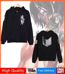 Anime Attack On Titan Aot Scout Regiment Jacket Cosplay Costume Unisex Zipper Hoodie Coat Sweatshirt Survey Corp Wing Of Freedom