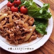 豚肉 レシピ 人気