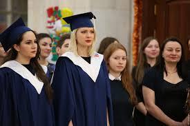 Вручение дипломов выпускникам очно заочного отделенияИнститут  вручение дипломов