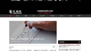 <b>Chinese version of</b> NZ Herald edited translated stories to be more ...